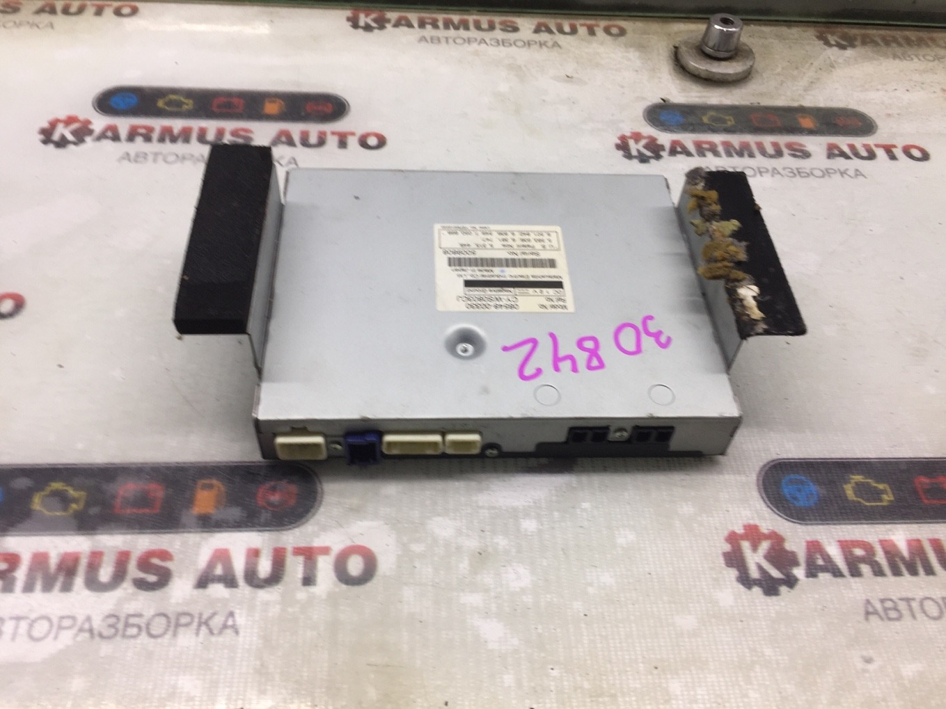 Tv tuner Lexus Gs450H GWS191 2GRFSE 2007