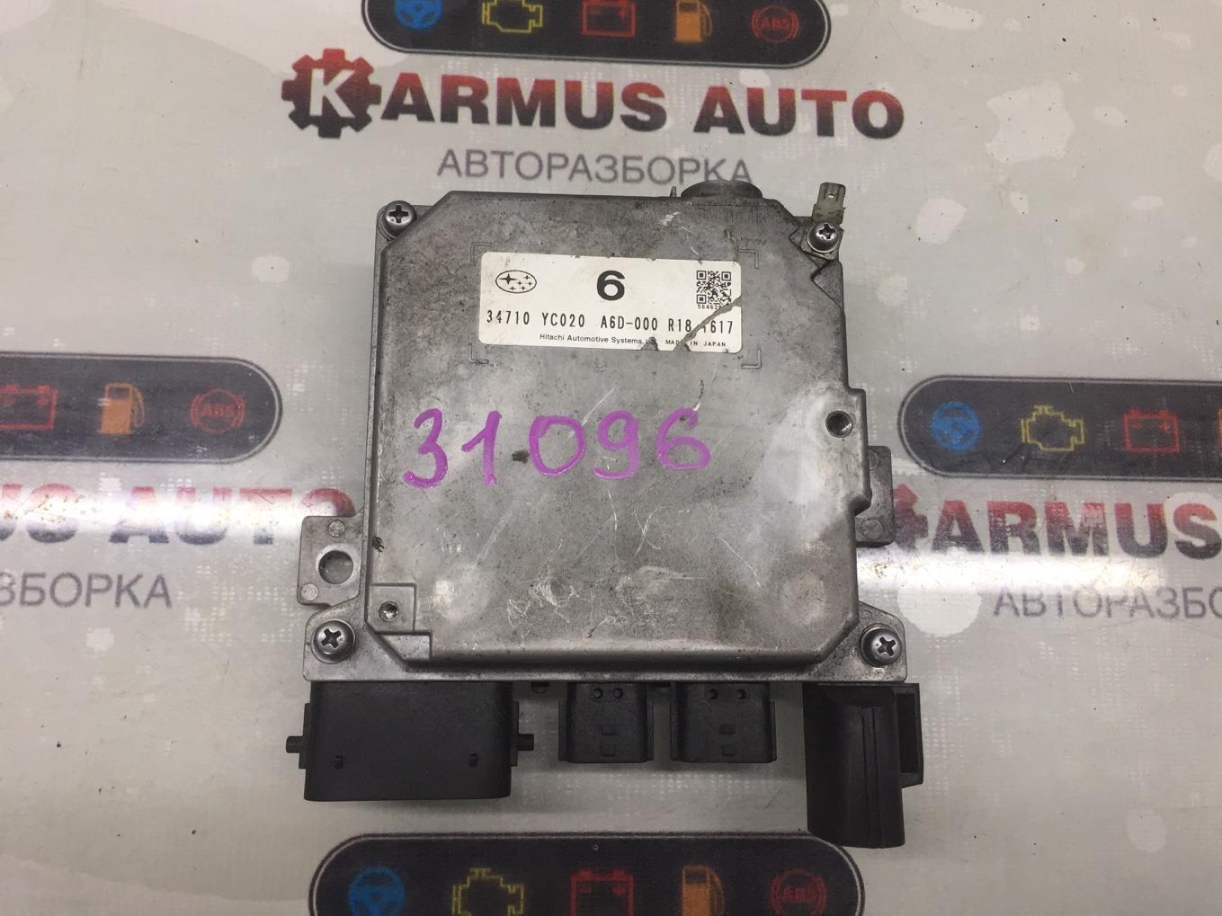 Блок управления рулевой рейкой Subaru Exiga YA4 EJ20