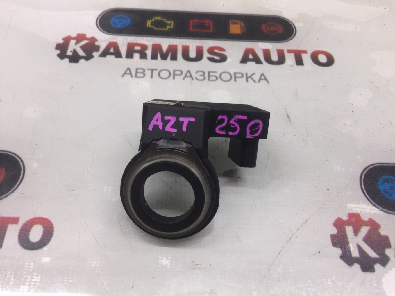 Блок иммобилайзера Toyota Avensis AZT250 1AZFSE