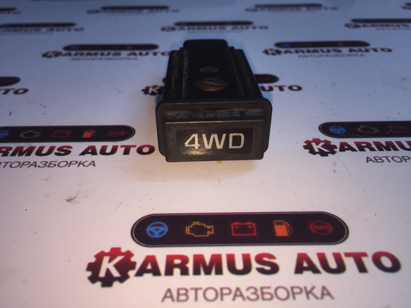 Кнопка включения 4wd Toyota Town Ace CR30G 2CT