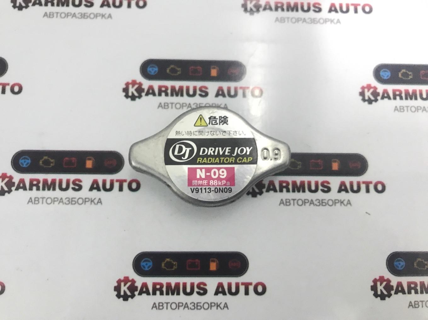 Крышка радиатора Toyota Carina AT190 3SFE