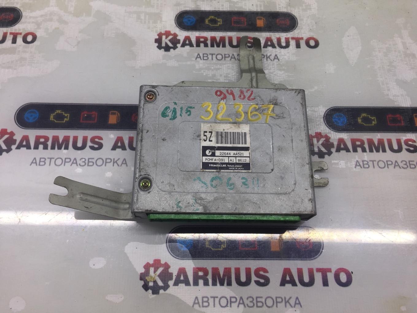 Блок управления двигателем Subaru Impreza GC1 EJ15E