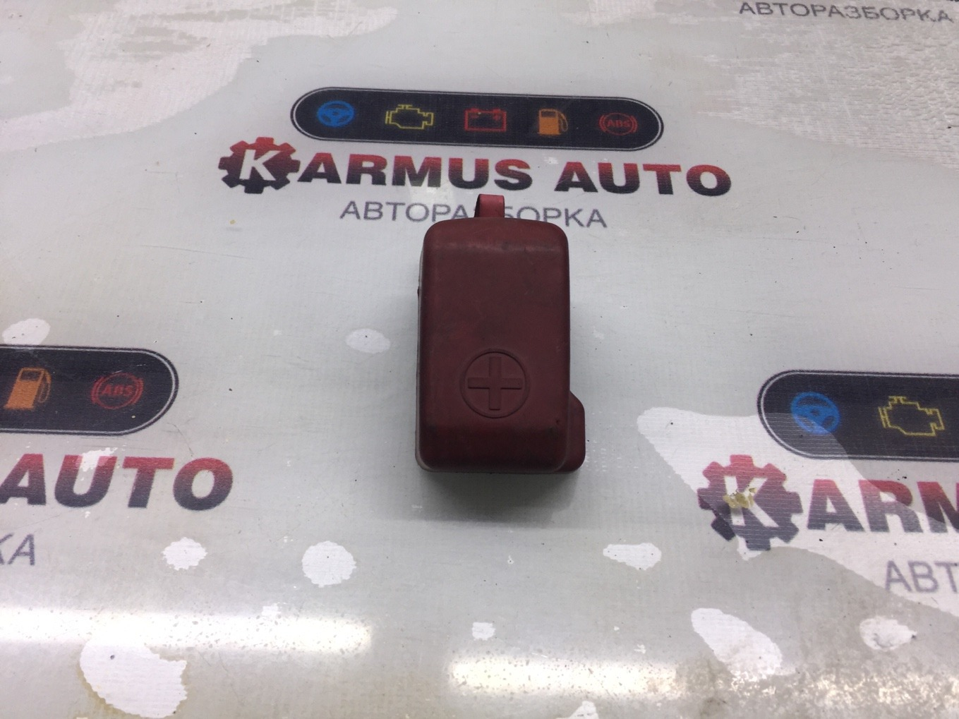 Крышка клеммы акб Toyota Avensis AZT250 1AZFSE
