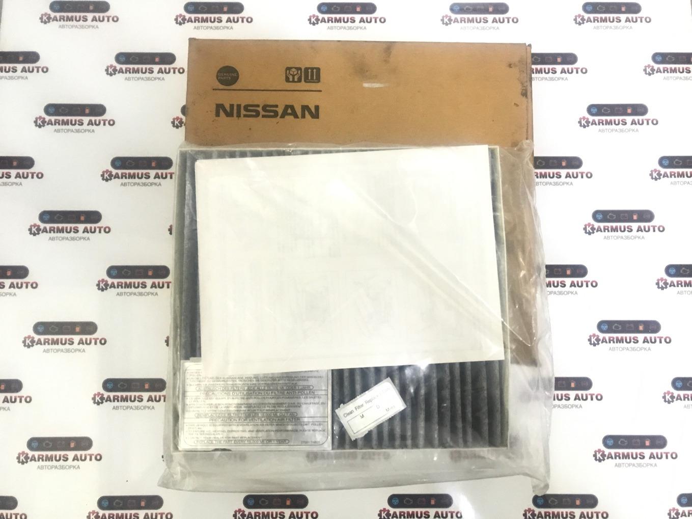 Фильтр салонный Nissan Murano S50 VK45DE
