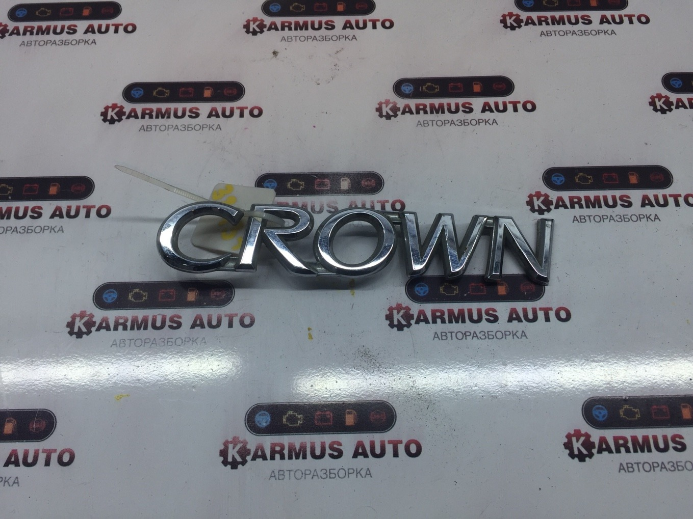Эмблема Toyota Crown GRS182 3GRFSE задняя