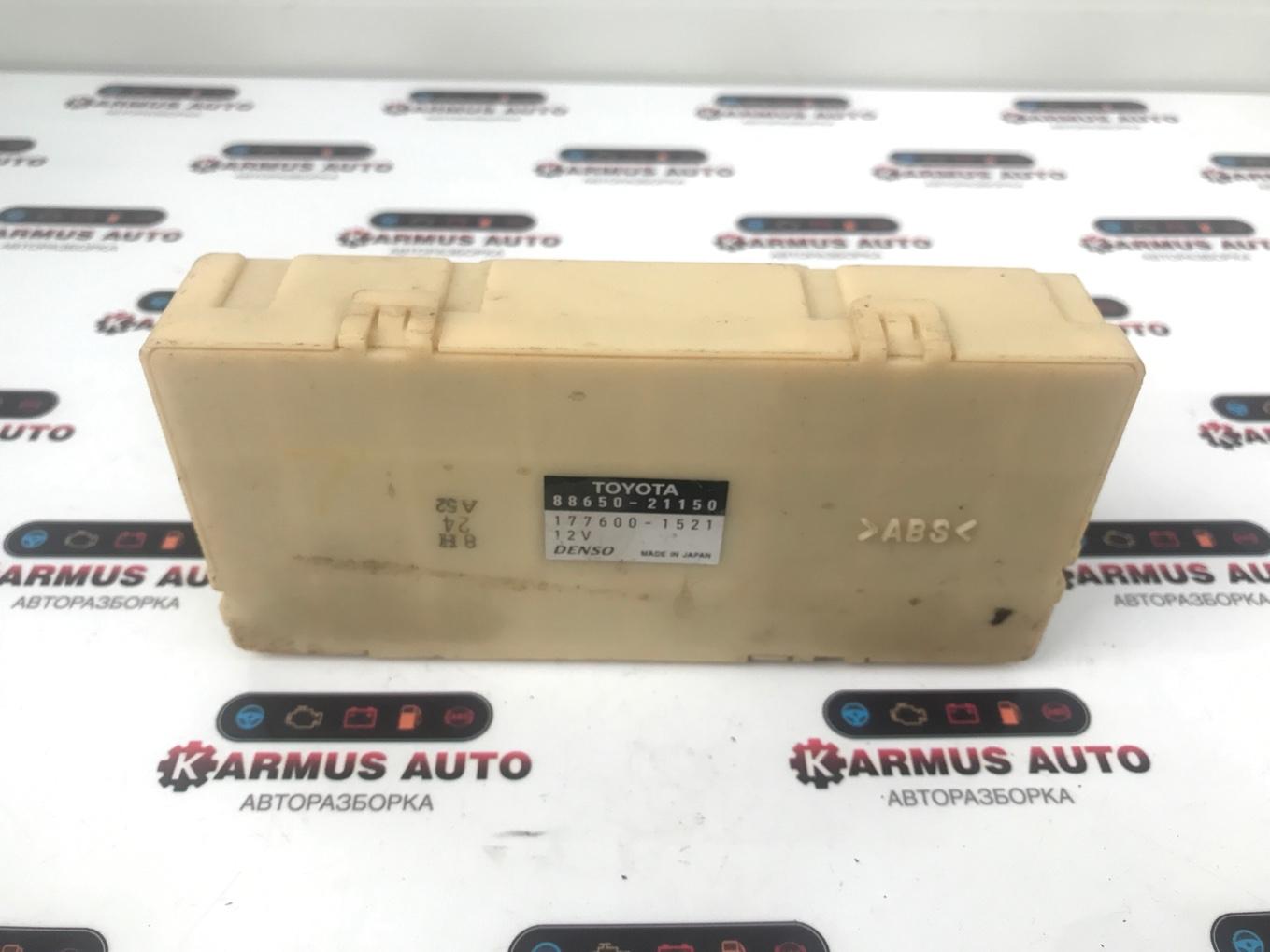 Блок управления климат-контролем Toyota Caldina ZZT241