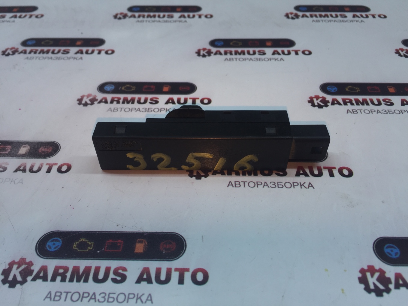 Антенна Lexus Gs450H GWS191 2GRFSE 2007