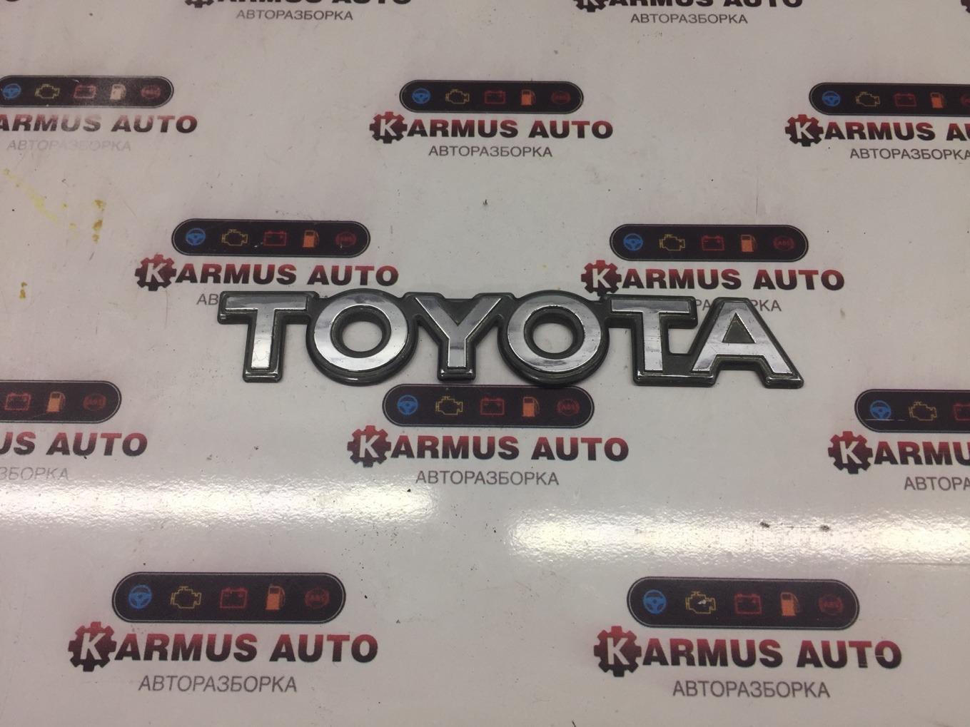 Эмблема Toyota Corona ST170 4SFE