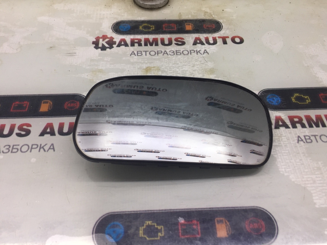 Полотно зеркала Toyota Crown Majesta GS141 1GFE левое