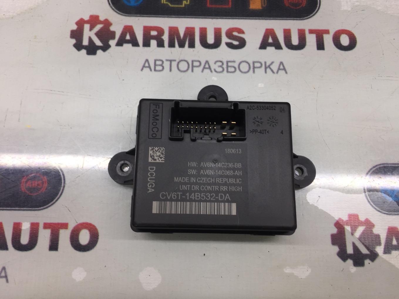 Блок управления дверью Ford Kuga CBS R9CF задний