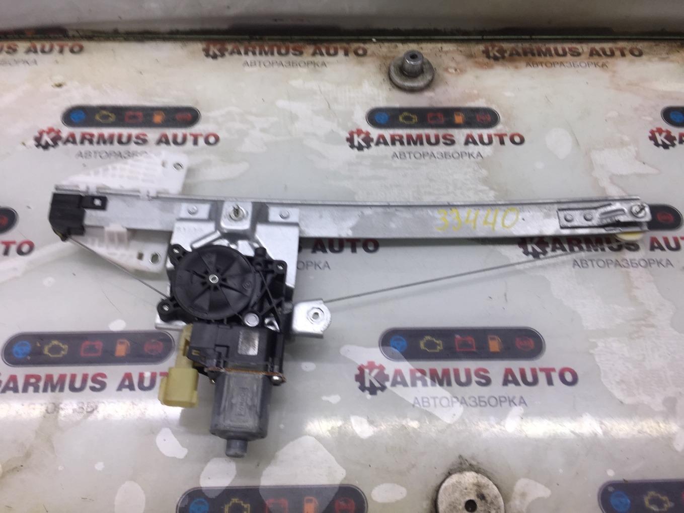 Стеклоподъемный механизм Ford Kuga CBS R9CF задний левый