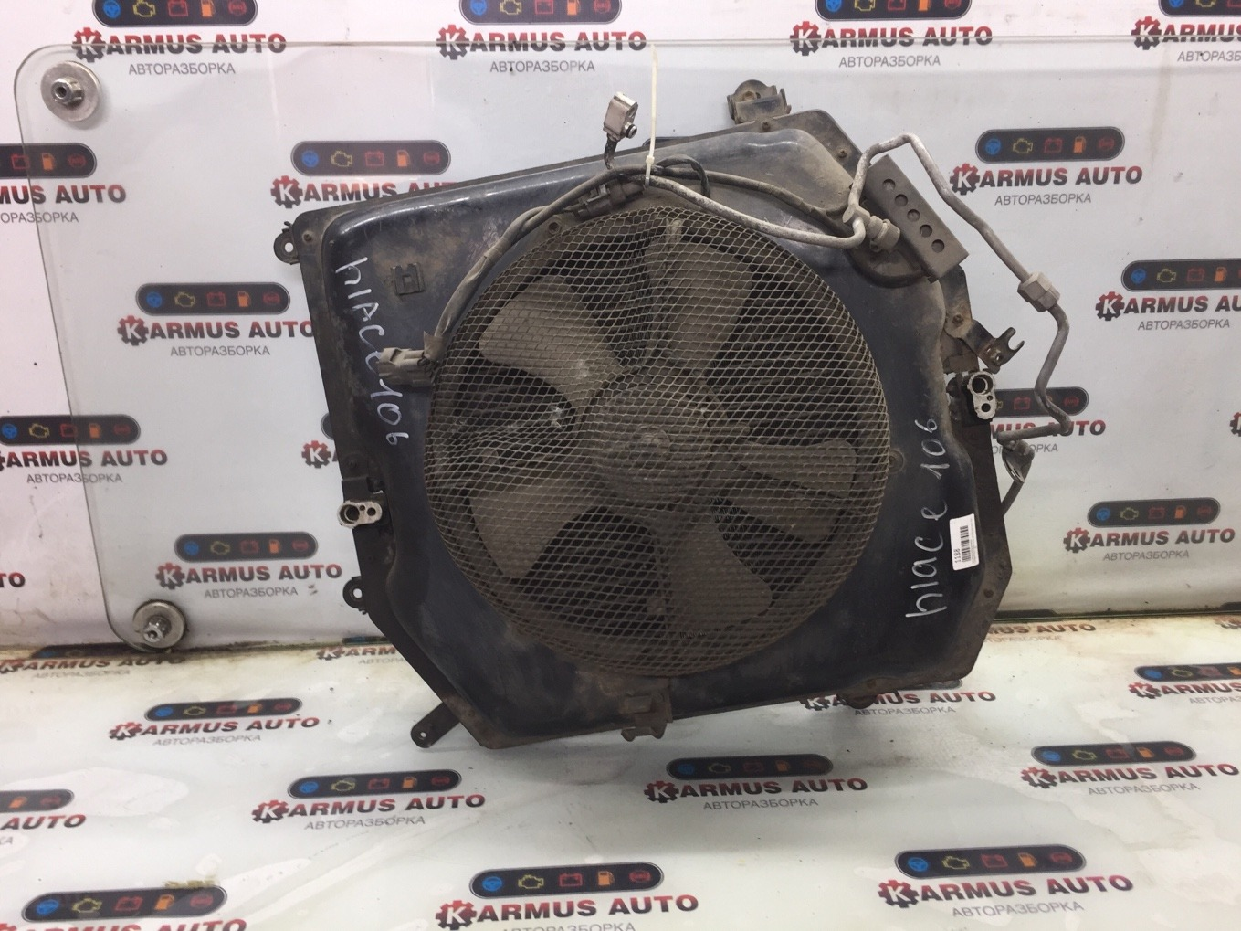 Радиатор кондиционера Toyota Hiace KZH100 1KZTE