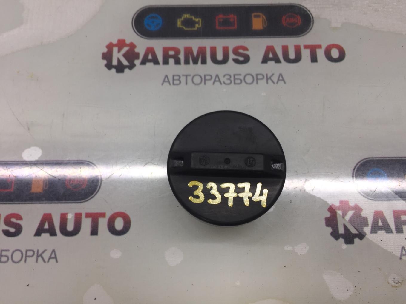 Крышка топливного бака Toyota Camry SV40 4SFE