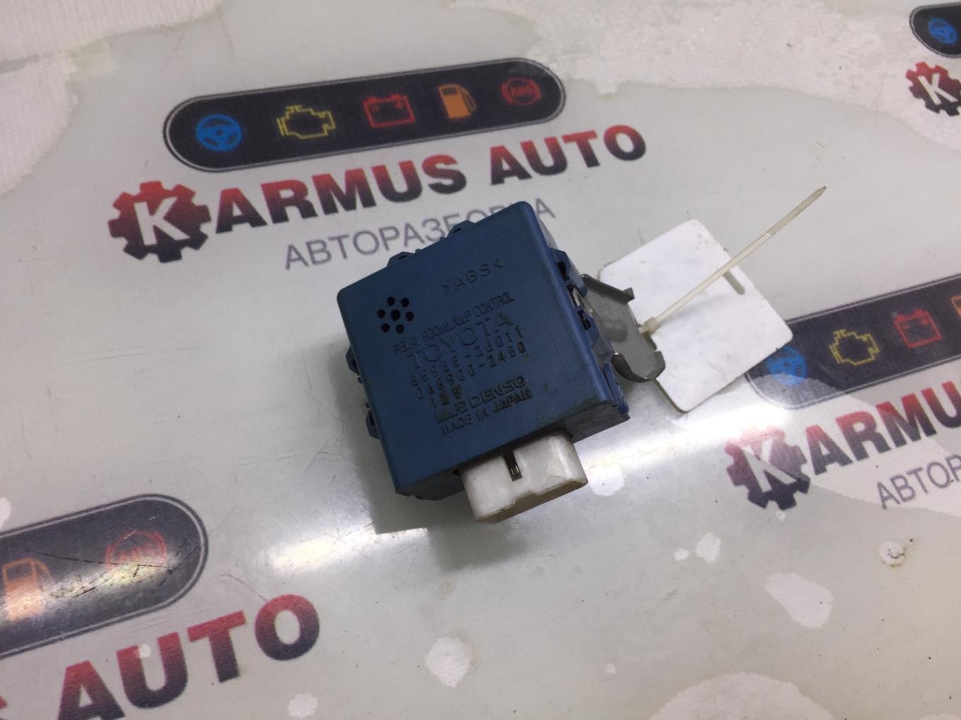 Реле освещения Toyota Regius Ace KZH100 1KZTE
