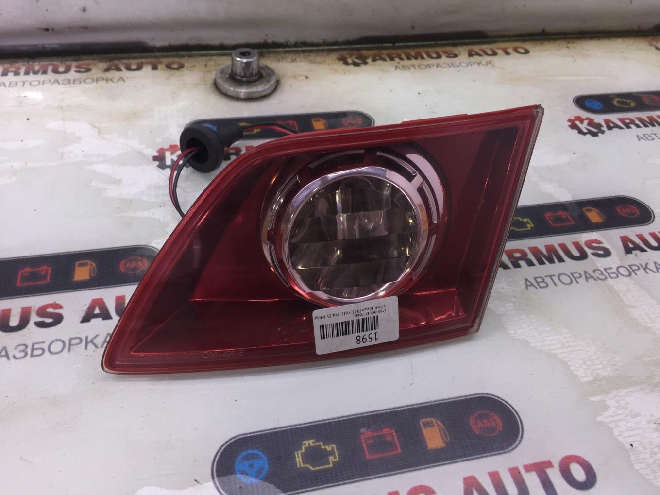 Стоп-сигнал Infiniti Fx35 S50 VQ35DE правый