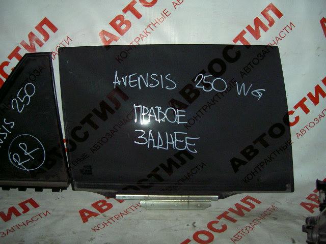 Стекло двери Toyota Avensis AZT250W, AZT251W, AZT255W УНИВЕРСАЛ 2AZ 2005 заднее правое