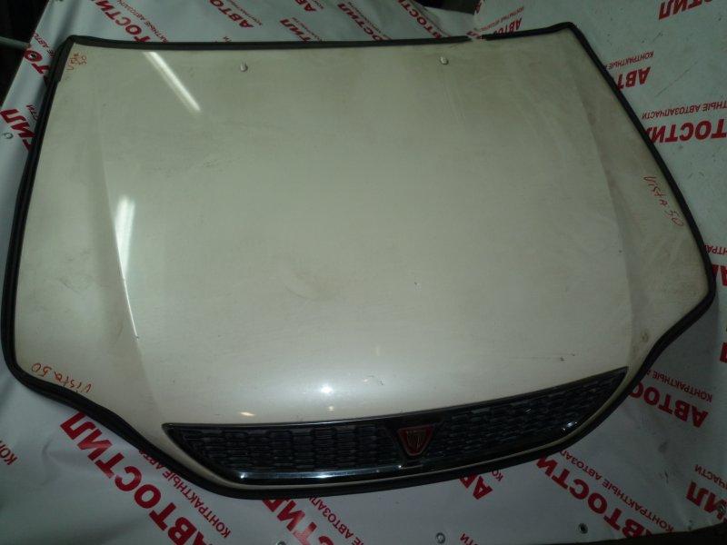 Капот Toyota Vista SV50, SV55, AZV50, AZV55, ZZV50,SV50G, SV55G, AZV50G, AZV55G, ZZV50G 3S 2001
