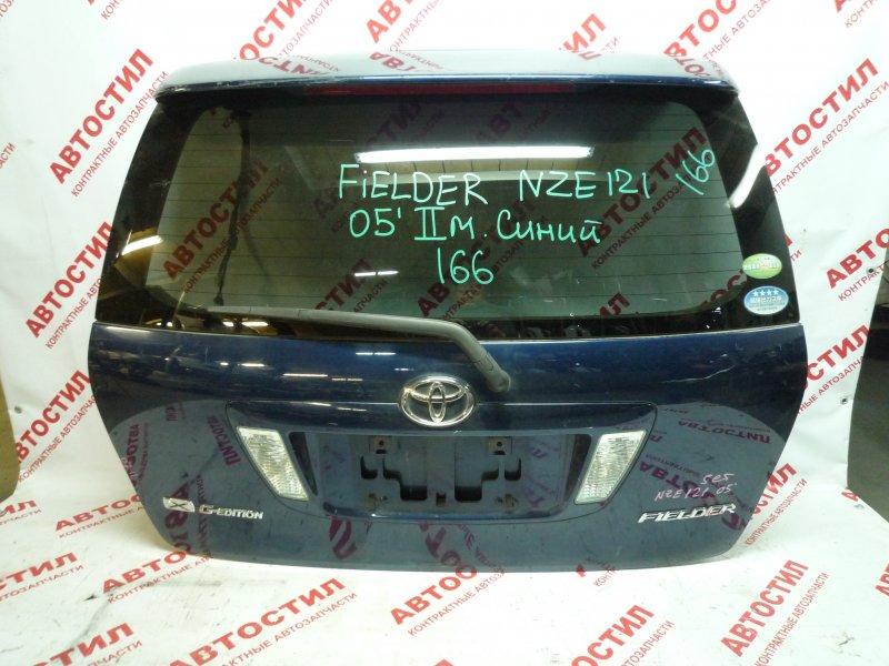Дверь задняя Toyota Fielder CE121G, NZE121G, NZE124G, ZZE122G, ZZE123G, ZZE124G 1NZ 2005