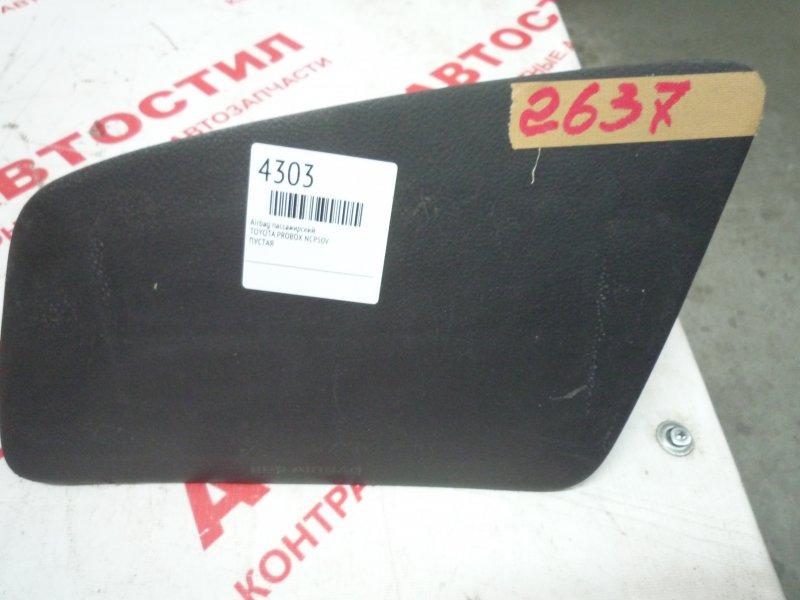 Airbag пассажирский Toyota Probox NCP50V, NCP51V, NCP55V, NCP52V, NLP51V,NCP58G, NCP59G