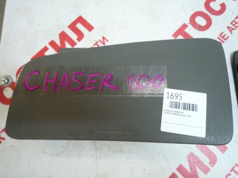 Airbag пассажирский Toyota Chaser GX100, GX105, JZX100, JZX101, JZX105, SX100, LX100 1G 1997