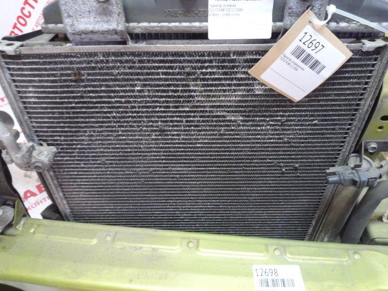 Радиатор кондиционера Toyota Bb QNC20, QNC21, QNC25 3SZ 2006
