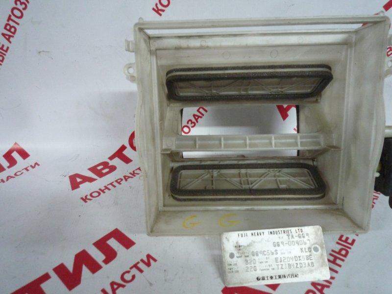 Корпус салонного фильтра Subaru Impreza GG2, GG3, GG9, GGA,GGC, GGD,GDC, GDD, GD2, GD3 EJ20 2003