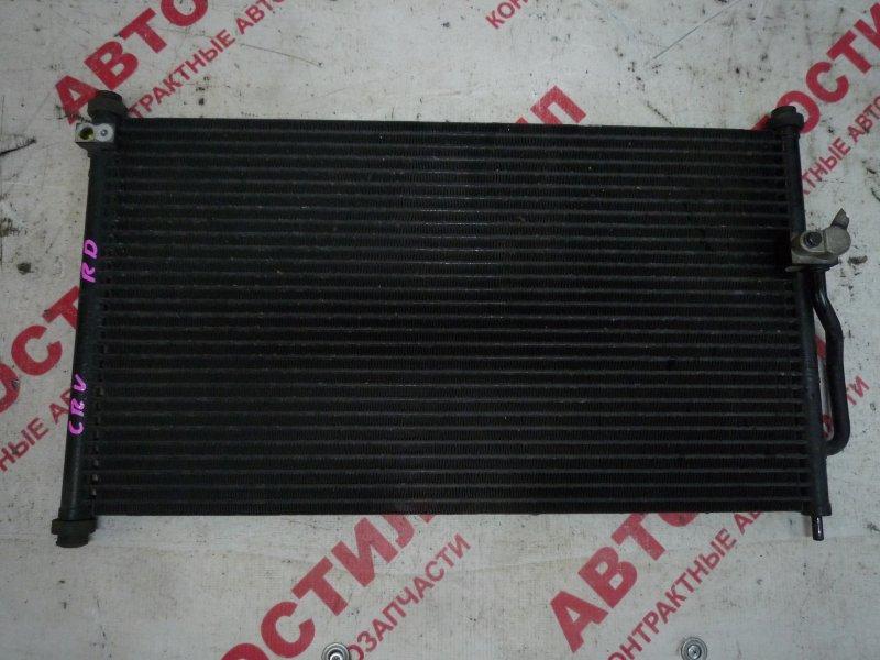 Радиатор кондиционера Honda Crv RD1, RD2 1999