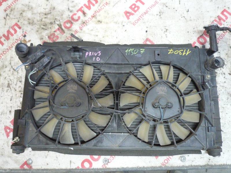 Радиатор основной Toyota Prius NHW10 1NZ-FXE 1998