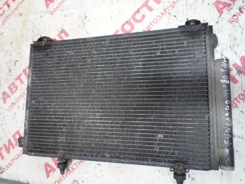 Радиатор кондиционера Toyota Funcargo NCP20, NCP21, NCP25 1NZ 2000
