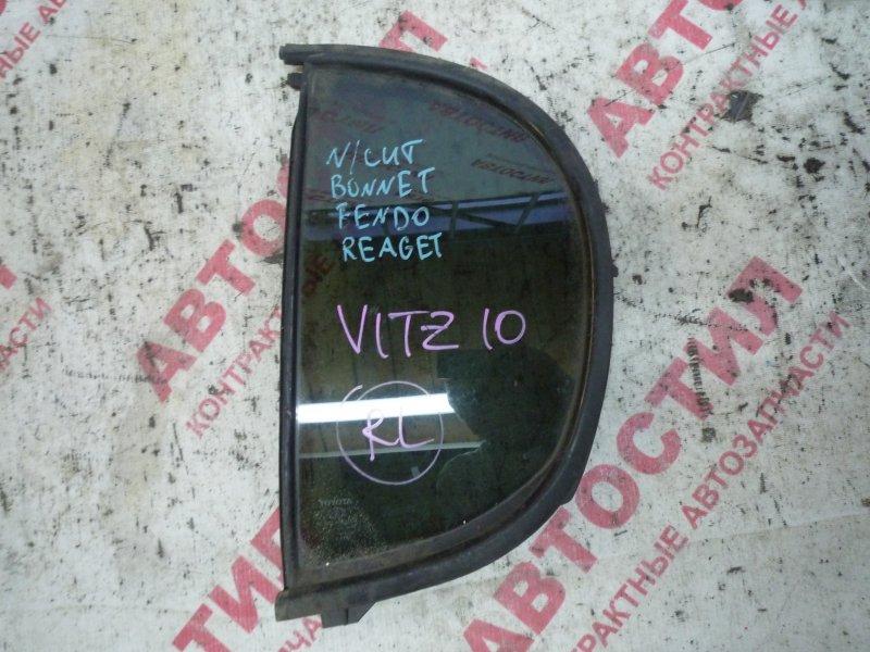 Форточка двери Toyota Vitz NCP10, NCP13, NCP15, SCP10, SCP13 1NZ 2001 задняя левая