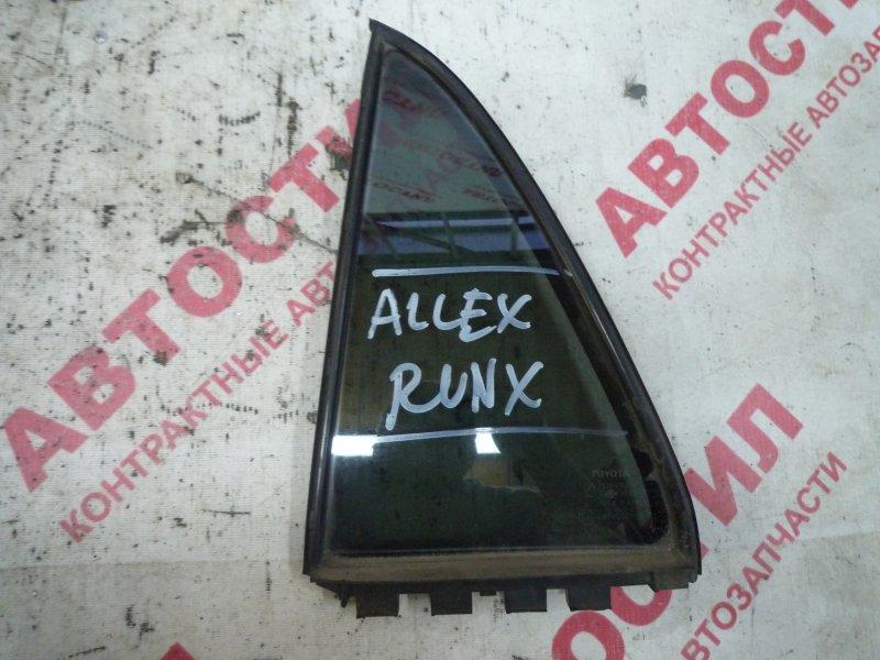 Форточка двери Toyota Allex ZZE123, NZE121, NZE124, ZZE122, ZZE124 1NZ 2003 задняя левая