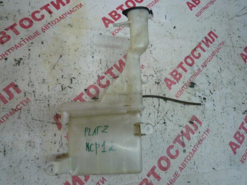 Бачок стеклоомывателя Toyota Platz NCP12, NCP16, SCP11 1NZ 2001