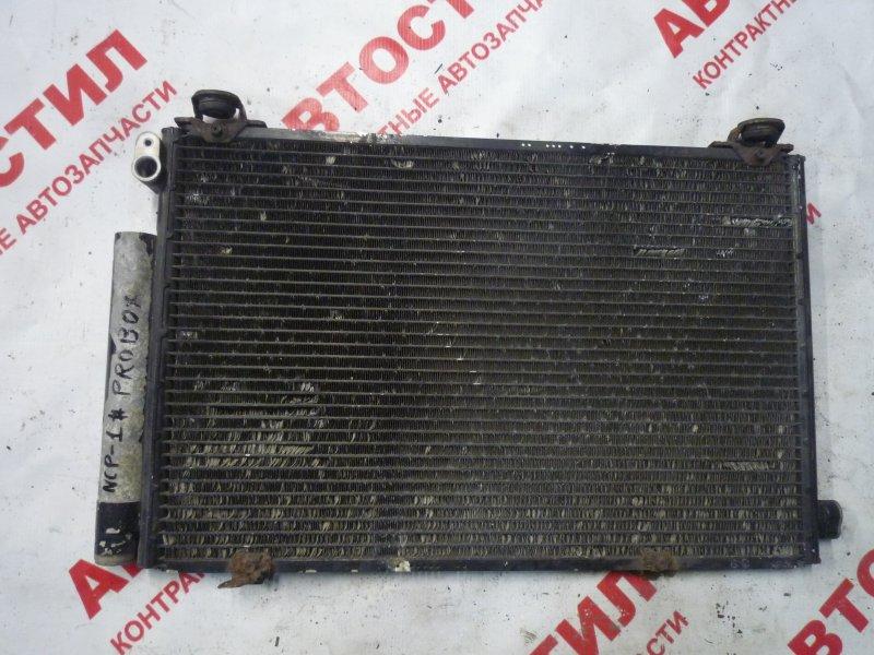 Радиатор кондиционера Toyota Vitz NCP50V, NCP51V, NCP55V, NCP52V, NLP51V,NCP58G, NCP59G 1NZ 2005