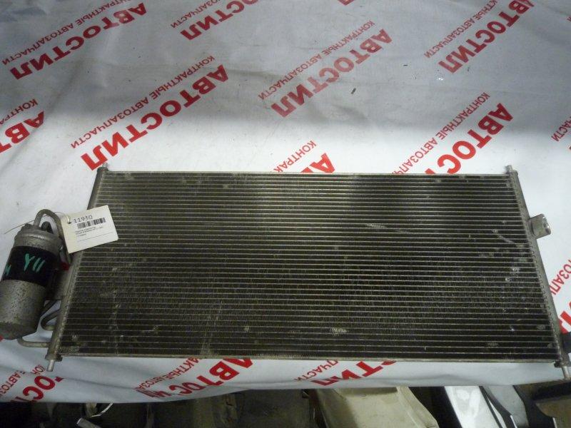 Радиатор кондиционера Nissan Wingroad WFY11, WHNY11, WHY11, WPY11,WRY11 QG15 2001