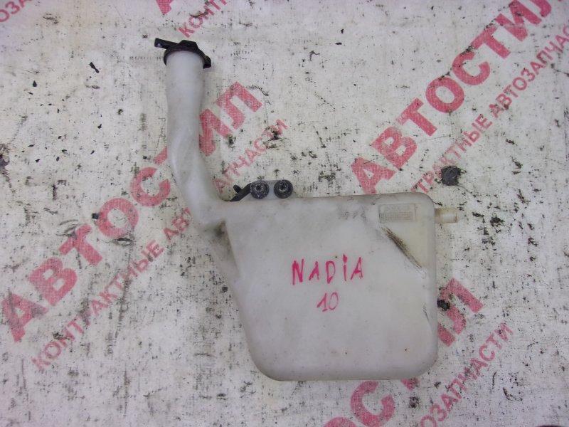 Бачок расширительный Toyota Nadia SXM15G, CXM10G, ACM10G, ACM15G 1AZ 2000