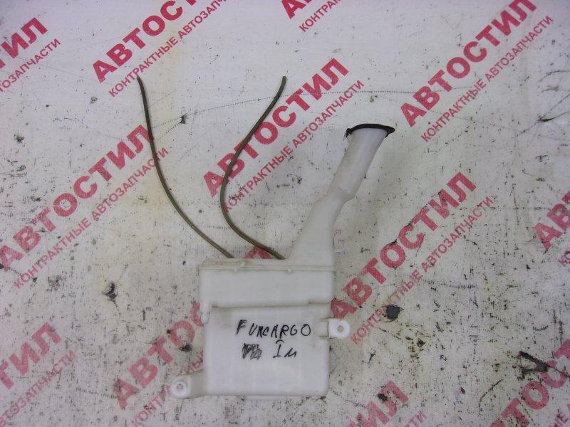 Бачок стеклоомывателя Toyota Funcargo NCP20, NCP21, NCP25 1NZ 2002