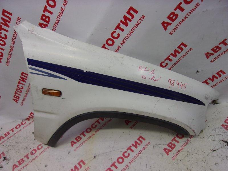 Крыло Honda Crv RD1, RD2 B20B 1998 переднее правое