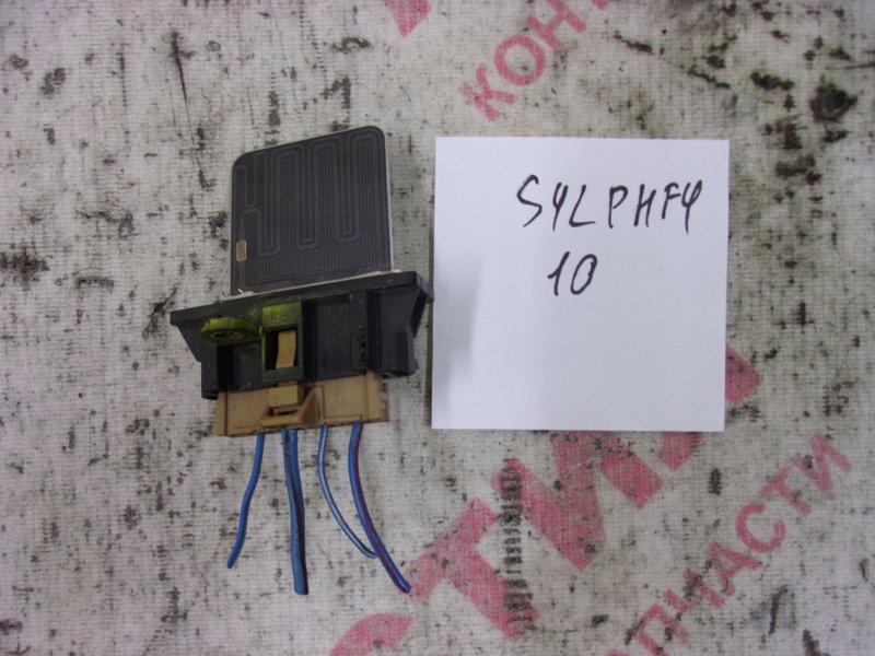 Резистор печки Nissan Bluebird Sylphy TG10, FG10, QNG10, QG10 QG15 2002
