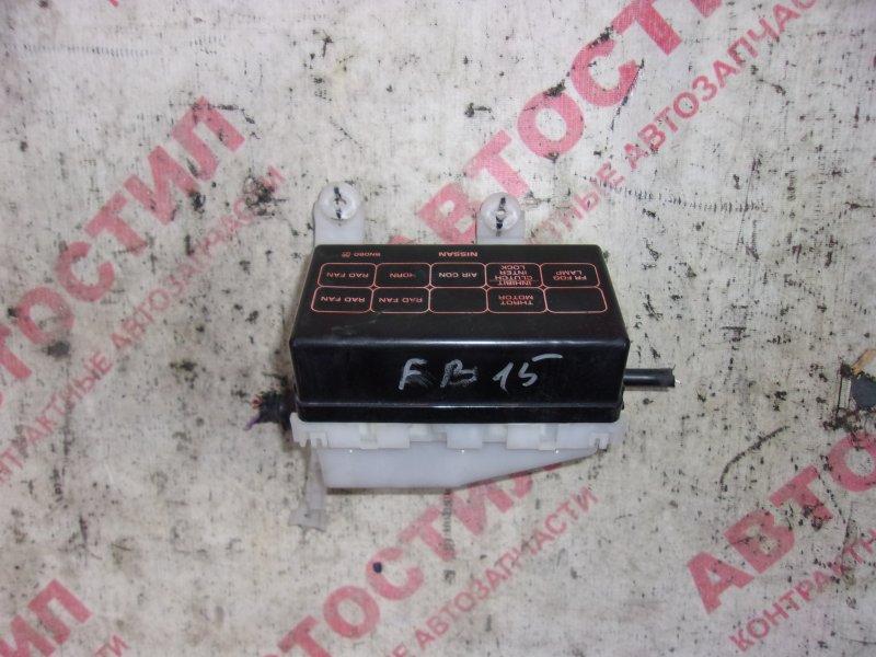 Блок предохранителей Nissan Sunny B15, FB15, FNB15, JB15, QB15, SB15 QG15 2004