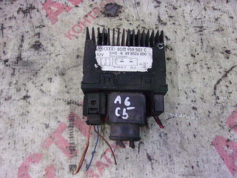 Блок управления вентилятором охлаждения двс Audi A6 C5 ASM,AMM,BDV 2000-2004
