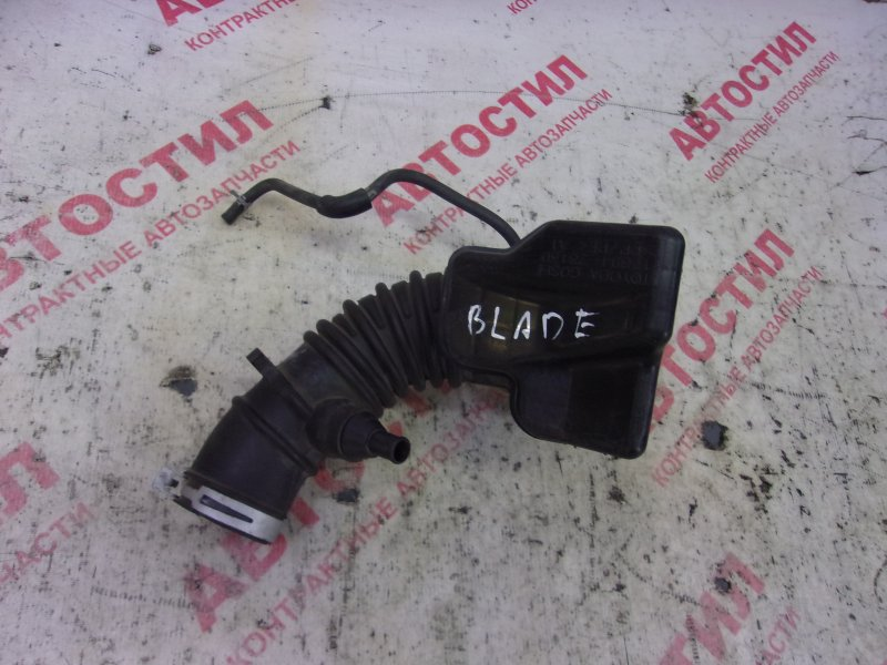 Патрубок воздушн.фильтра Toyota Blade AZE154H, AZE156H, GRE156H 2AZ 2006