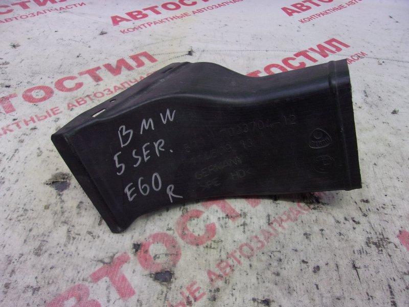 Воздуховод Bmw 5-Series E60 M54B25 2005-2010 правый