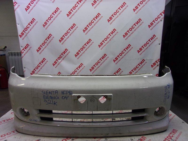 Бампер Toyota Sienta NCP81G, NCP85G 1NZ 2005 передний