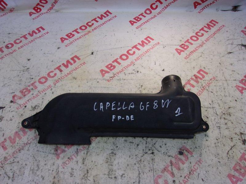 Воздухозаборник Mazda Capella GF8P, GFEP, GFER, GFFP,GW5R, GW8W, GWER, GWEW, GWFW FP 2001
