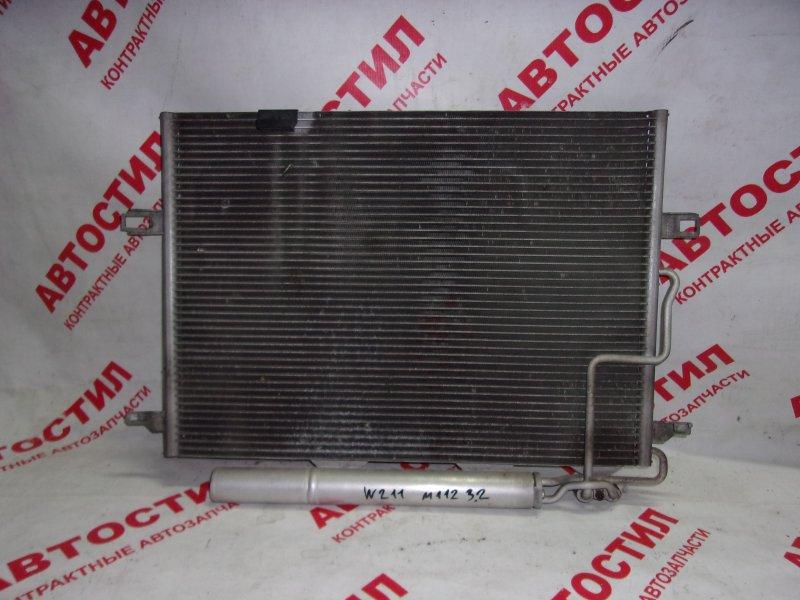 Радиатор кондиционера Mercedes-Benz E-Class W211 M 112 E 32 2002-2006