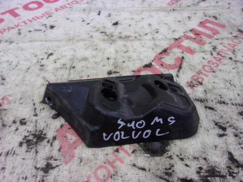 Крепление бампера Volvo S40 MS43 B5244S5 2005 переднее левое
