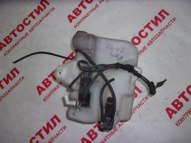 Бачок стеклоомывателя Volvo V50 MW20 B5244S4 2004