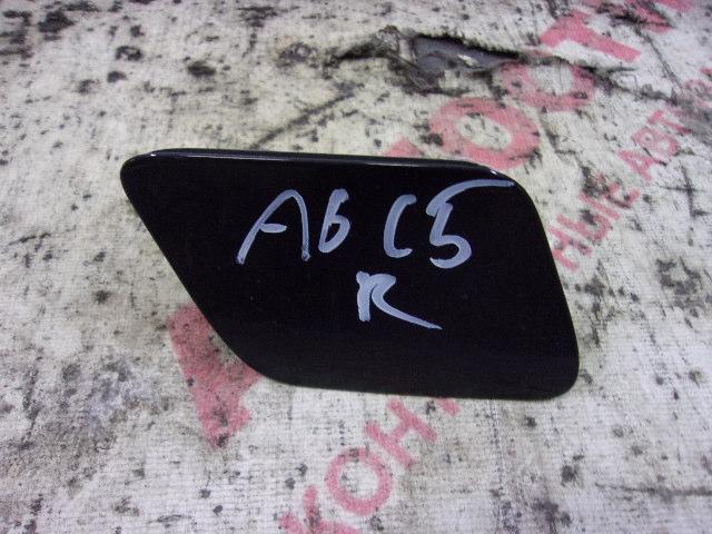 Крышка форсунки омывателя фар Audi A6 C5 ASM,AMM,BDV, ASN,BBJ,ARE, BES 2000-2005 правая