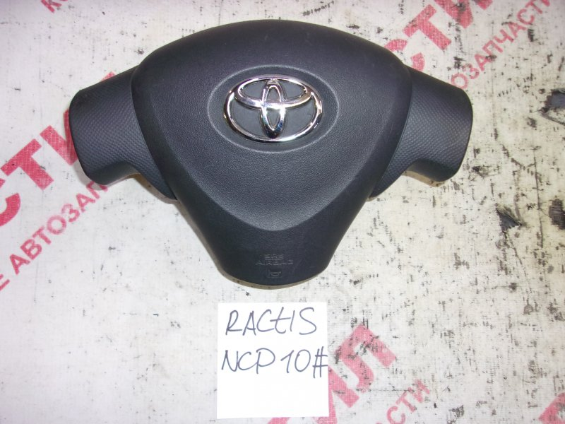 Airbag на руль Toyota Ractis NCP105, NCP100, SCP100 1NZ 2006