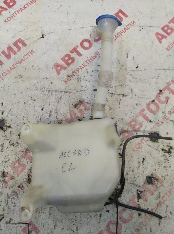 Бачок стеклоомывателя Honda Accord CL7, CL8, CL9,CM2, CM3, CM1 K20A 2003